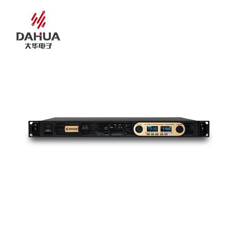 北京大华DH1799系列可编程系统直流电源国营768厂