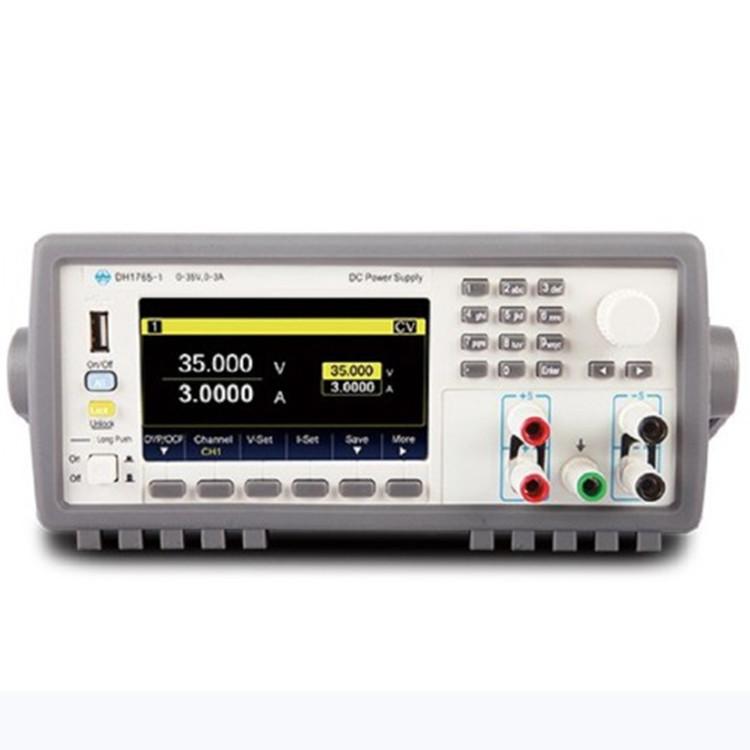 北京大华线性稳压电源可程控低纹波DH1765系列单路线性直流电源