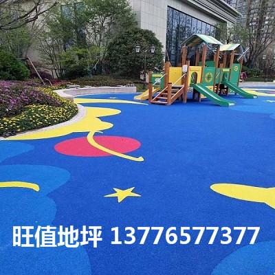 塑胶场地 塑胶运动场 塑胶跑道 质量保证 施工透明 南京旺值地坪
