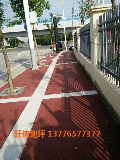 透水地坪  彩色透水地坪  南京透水地坪 生态彩色透水混凝土