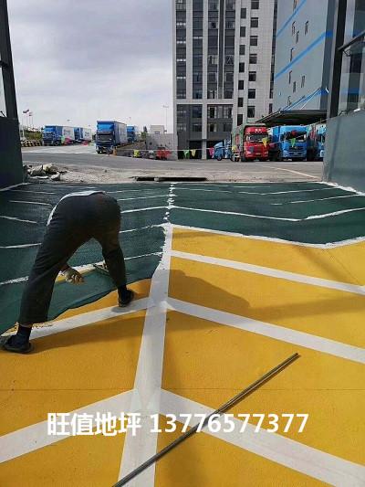 沥青改色 沥青路面改色 施工简单 质量放心 南京旺值地坪