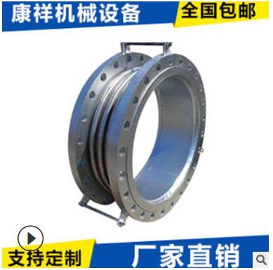 补偿器 桥梁用304不锈钢圆形金属真空波纹管 法兰式膨胀伸缩节