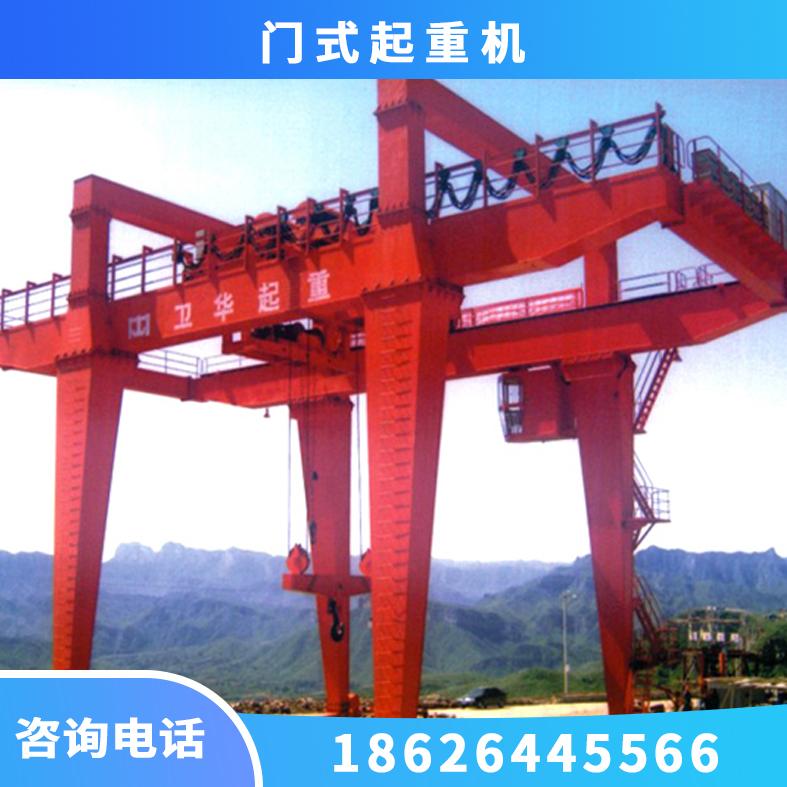 L型单主梁吊钩门式起重机  起重机价格 吊钩门式起重机供应 起重机生产厂家