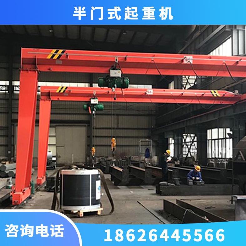 BMH型电动葫芦半门式起重机  起重机厂家直销