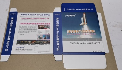 瓦楞彩盒 瓦楞纸盒 南京专业定制厂家 量大从优