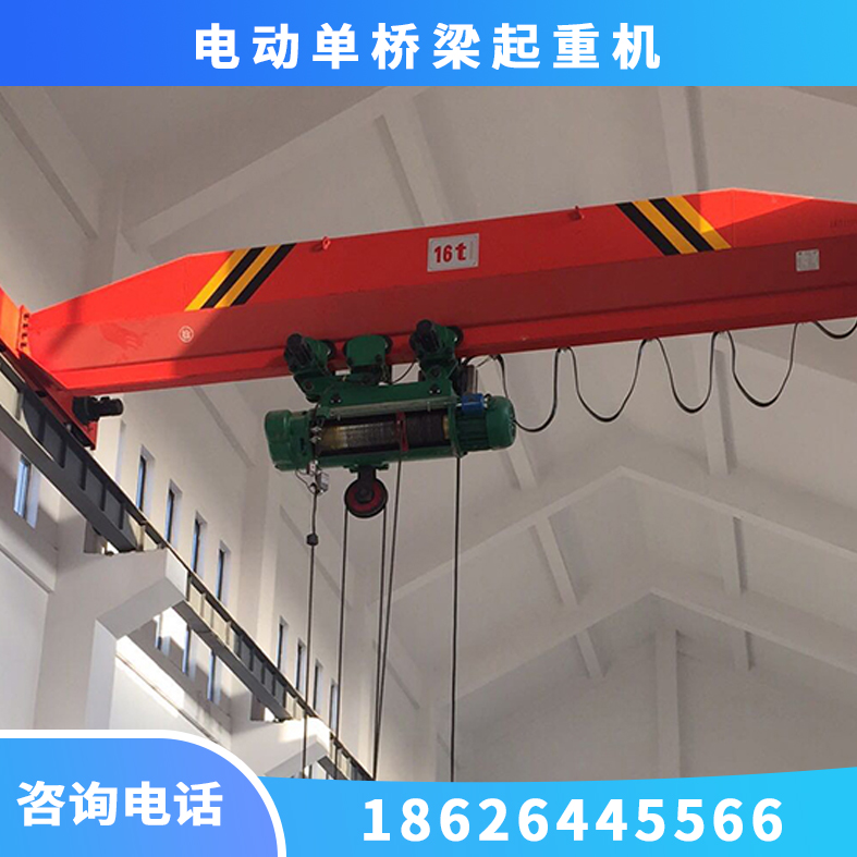 桥式起重机;起重机;桥式双梁起重机,桥式起重机厂家直销,质量保障