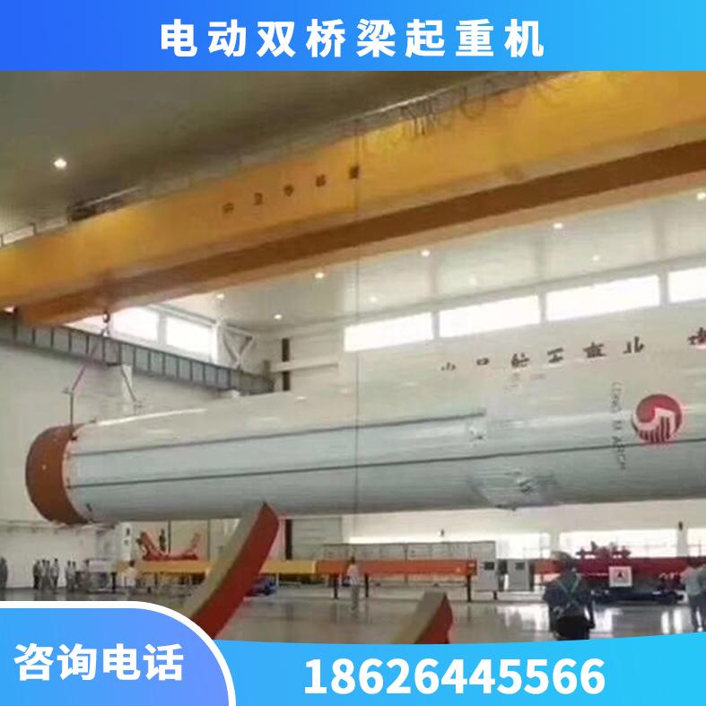起重机 南京起重机 起重机厂家直销 质量保障