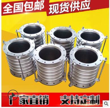批发不锈钢膨胀节 轴向及通用形内压式波纹膨胀节 定制排气膨胀节