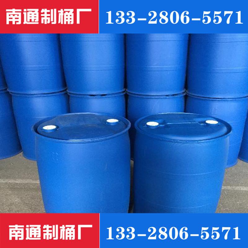 200L系列钢塑复合桶订制 200L系列钢塑复合桶厂家 200L系列钢塑复合桶厂家直销 200L系列钢塑复合桶生产厂家