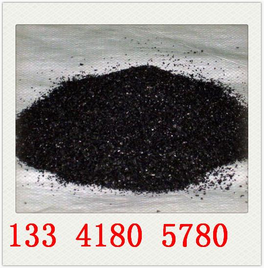 南通厂家直销  煤质活性炭 载银活性炭 煤质粉状炭