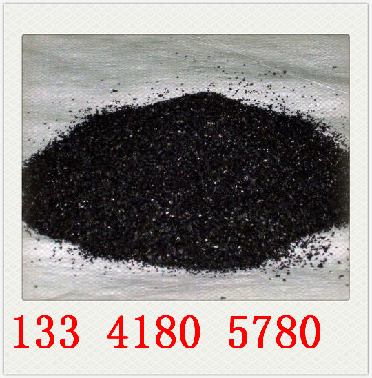 南通厂家直销  煤质活性炭