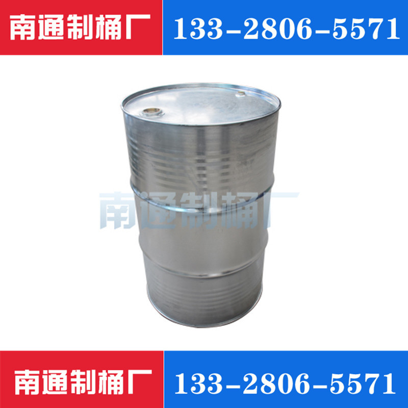 200L镀锌闭口桶 200L镀锌开口桶 200L系列不锈钢桶 200L镀锌闭口桶批发 200L镀锌闭口桶订制