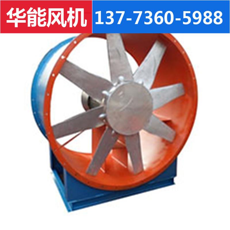 南通风机制造商 南通风机厂家直销 南通风机设计  轴流风机 南通轴流风机