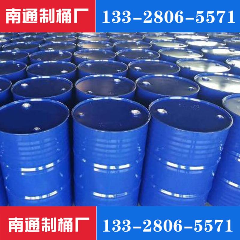 碳钢板包装桶 工业包装耐腐蚀钢塑复合桶 南通铁桶厂