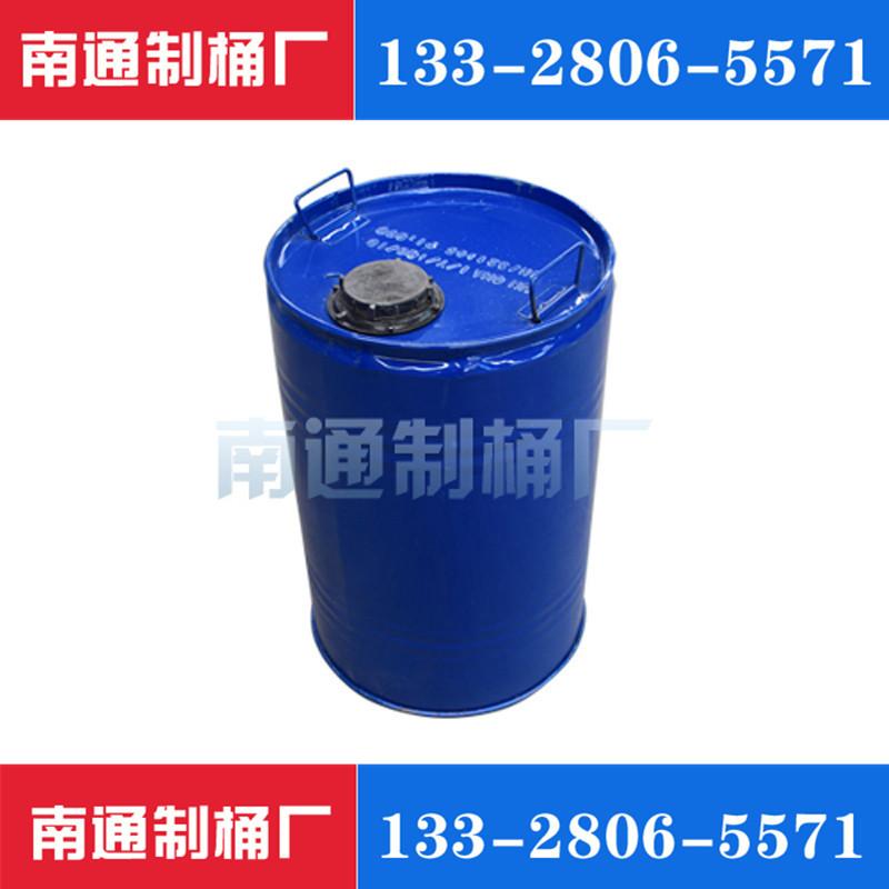 200L系列钢塑复合桶 200L系列钢塑复合桶批发 200L系列钢塑复合桶订制 200L系列钢塑复合桶厂家 200L系列钢塑复合桶厂家直销