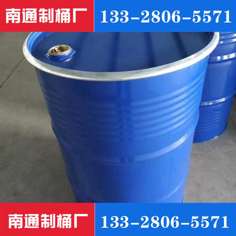 镀锌桶 200L-208L系列钢塑复合桶 铁桶