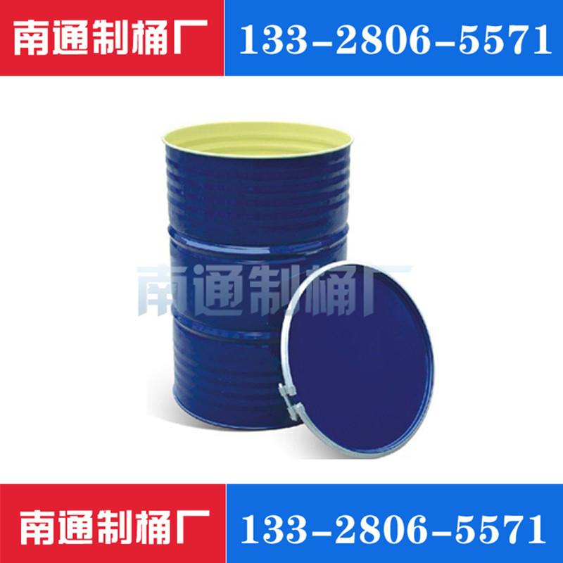 200L系列烤漆桶 200L系列烤漆桶批发 200L系列烤漆桶订制 200L系列烤漆桶厂家 200L系列烤漆桶厂家直销