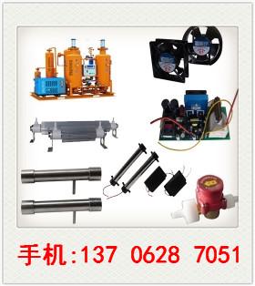 氧气源臭氧发生器回收 高浓度臭氧发生器回收 内置式净化工程臭氧发回收