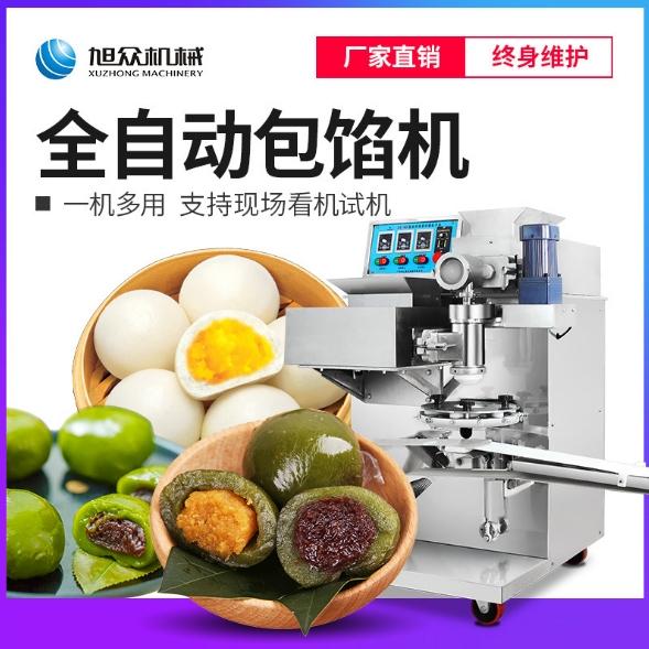 包馅机大型糯米团子红米果麻团椰丝球糍粑机商用全自动猪儿粑粘豆包