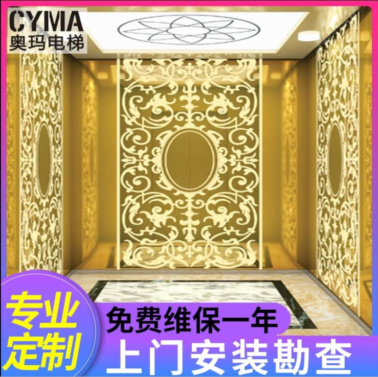 别墅电梯配件 家用电梯零件 电动扶梯装饰配件 酒店乘客电梯厂家定制