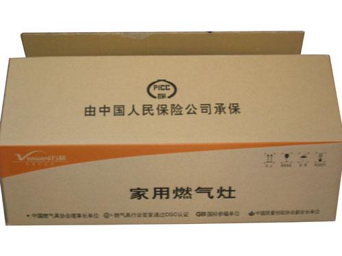 瓦楞纸盒 彩盒 南京专业礼品盒定制 批发