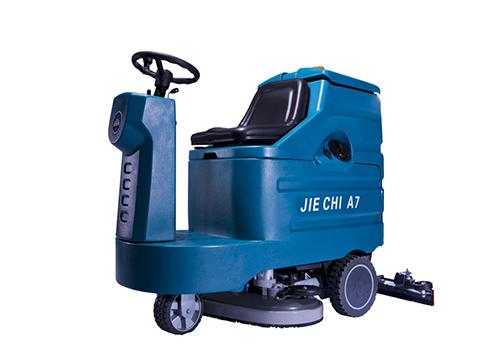 A7驾驶式洗地机 操作灵活的驾驶式洗地机 优质进口阿美德格电机 质量可靠 使用寿命长