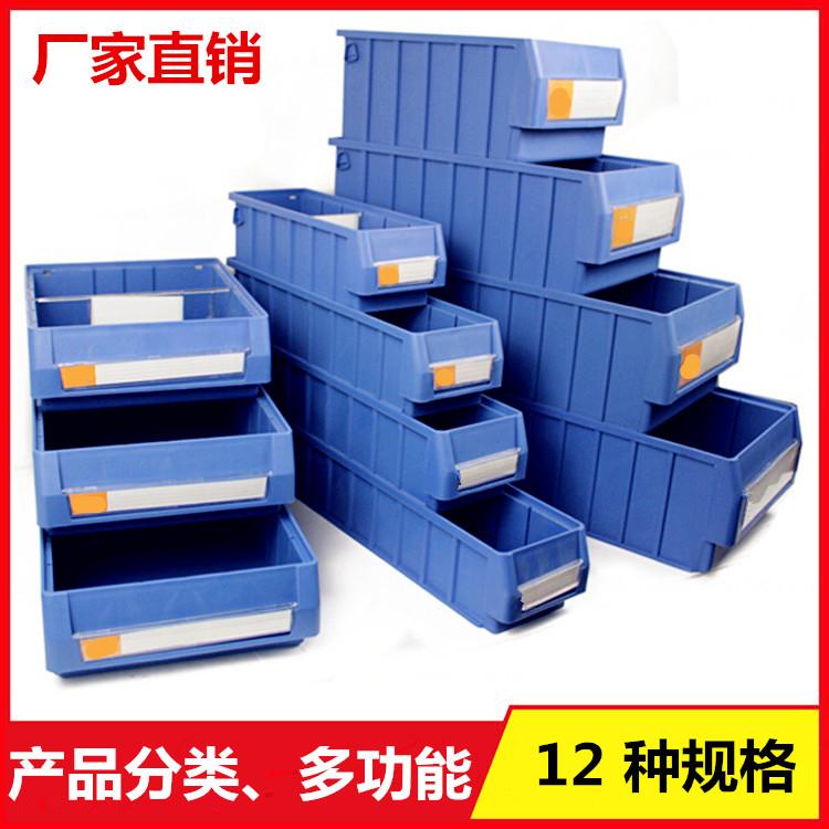 供应斜口塑料零件盒电子产品专用组合零件盒 分隔式零件盒