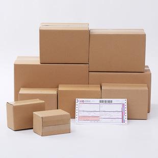 快递包装盒供应商 飞机盒快递淘宝包装盒厂家定制直销
