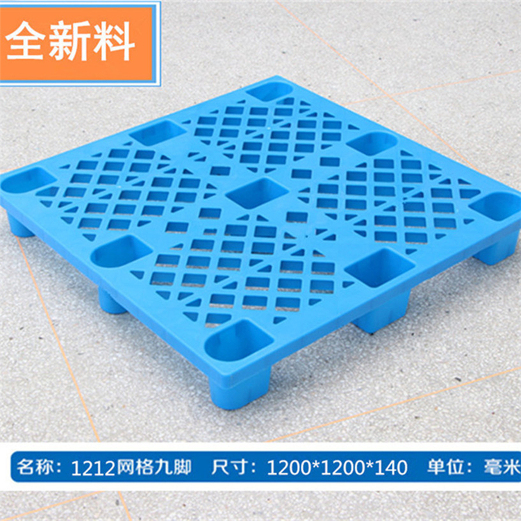 南京倍立德塑料托盘厂家批发仓库塑胶栈板 九脚网格塑料托盘