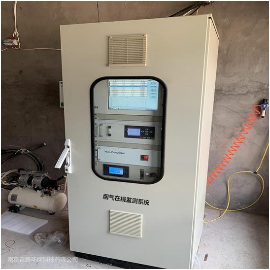 锅炉烟气连续监测系统 厂家直销