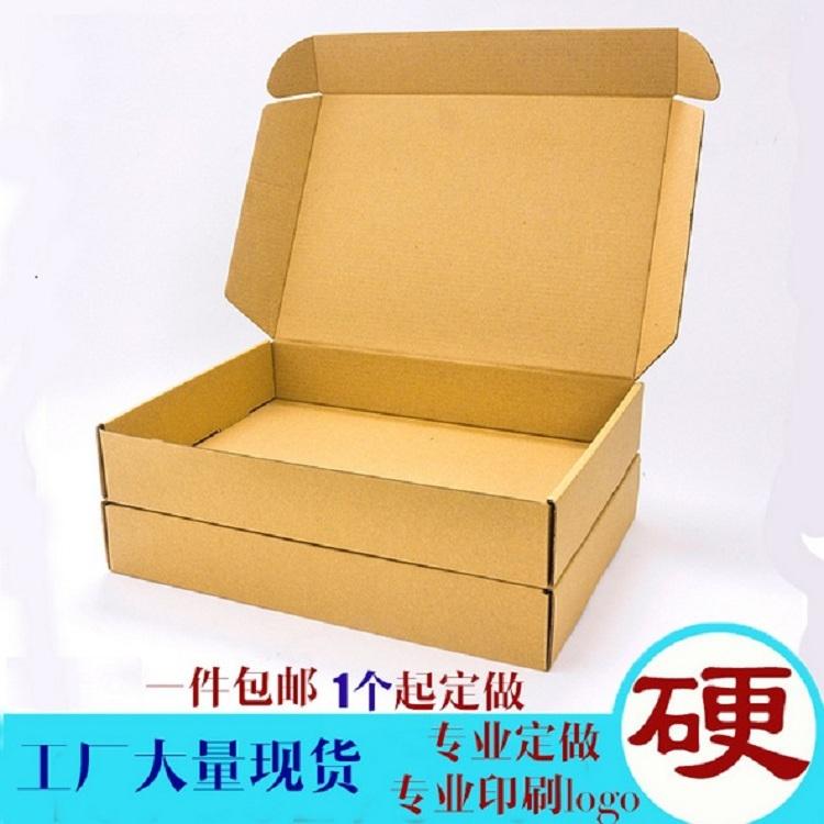 南京快递盒生产厂家