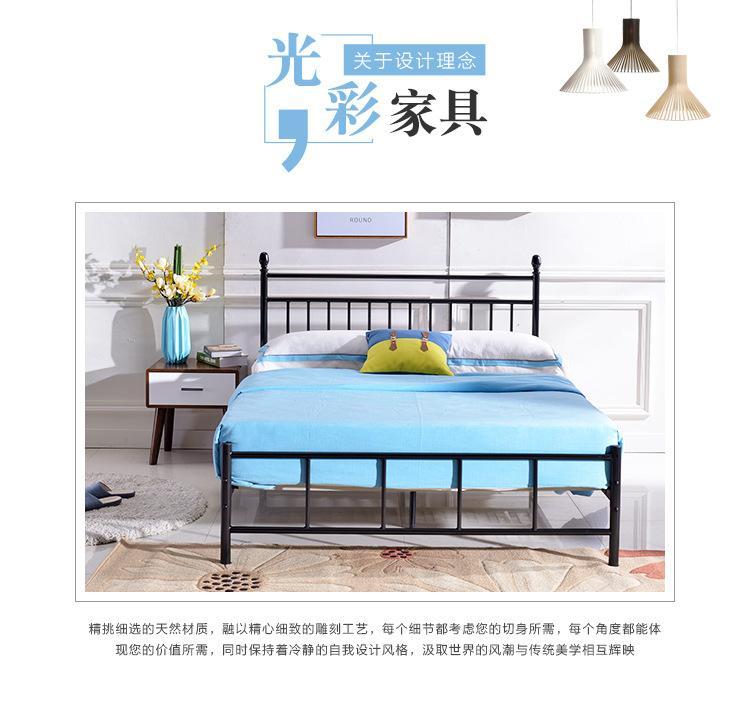 单层铁艺床  2米钢制1.2米单层铁架床