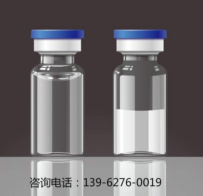 鑫德专业生产玻璃西林瓶  棕色西林瓶  品质有保障 价格优惠