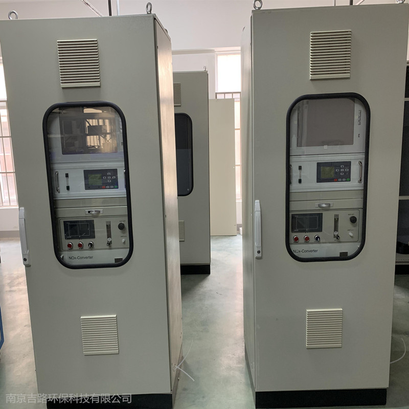 烟气排放在线监测系统 环保监测设备