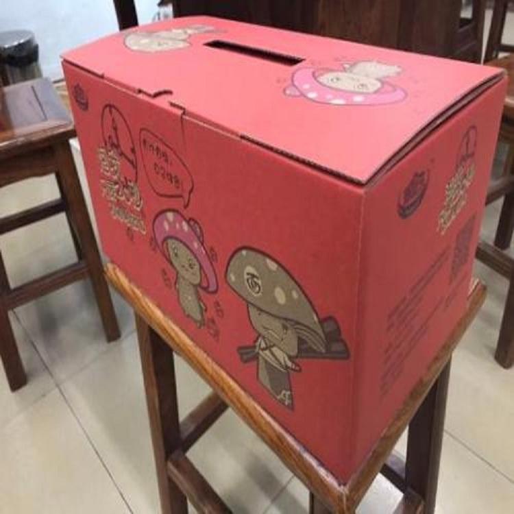 供应特硬彩箱 彩箱批发价格 彩箱厂家美得迅包装