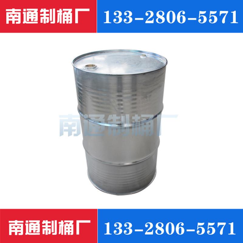 厂家定制 200L系列不锈钢桶