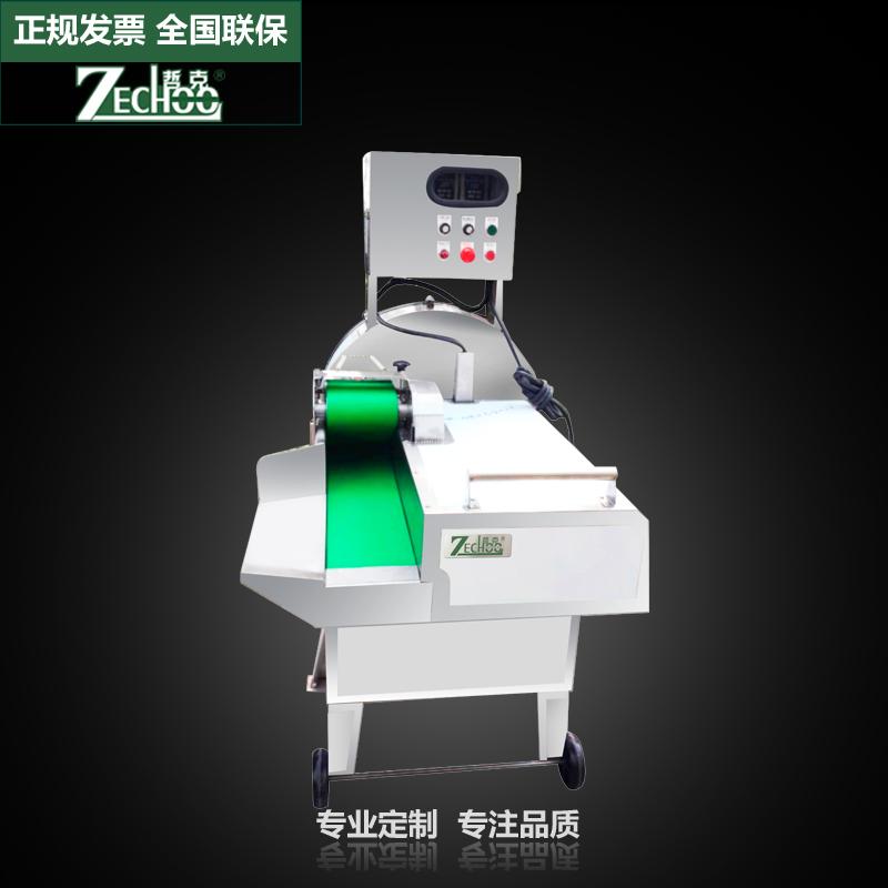 哲克ZECHOO台湾变频切菜机ZAQC-806 叶菜切碎切丝切段
