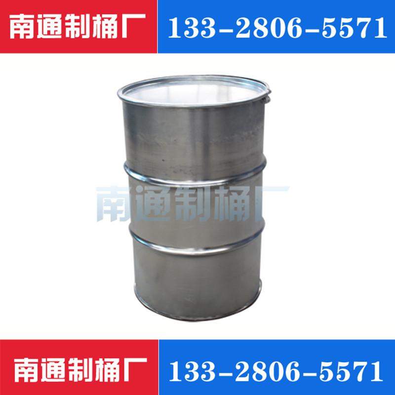 供应商  200L系列不锈钢桶
