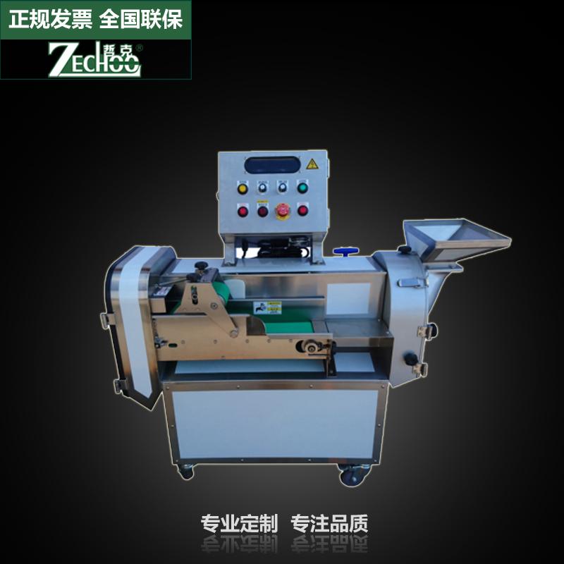 哲克ZECHOO台湾快拆型双头多功能切菜机ZAQC-608L切片切丝切丁