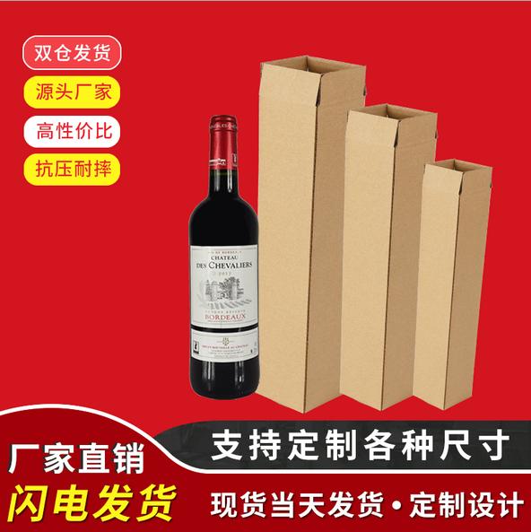 南京纸箱包装  南京纸箱批发市场 南京纸箱厂的联系电话 纸箱包装厂 南京纸箱包装生产厂家