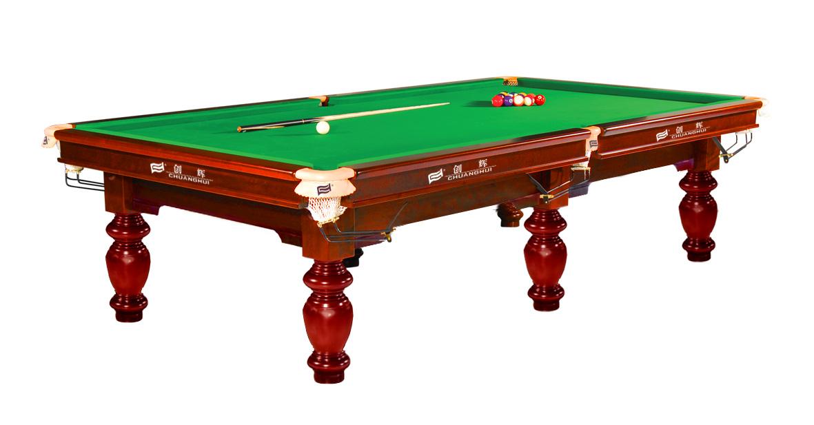 创辉美式比赛台CH-2004 桌球 标准台球桌 台球二合一 中式黑八成人桌球台 台球案子南京