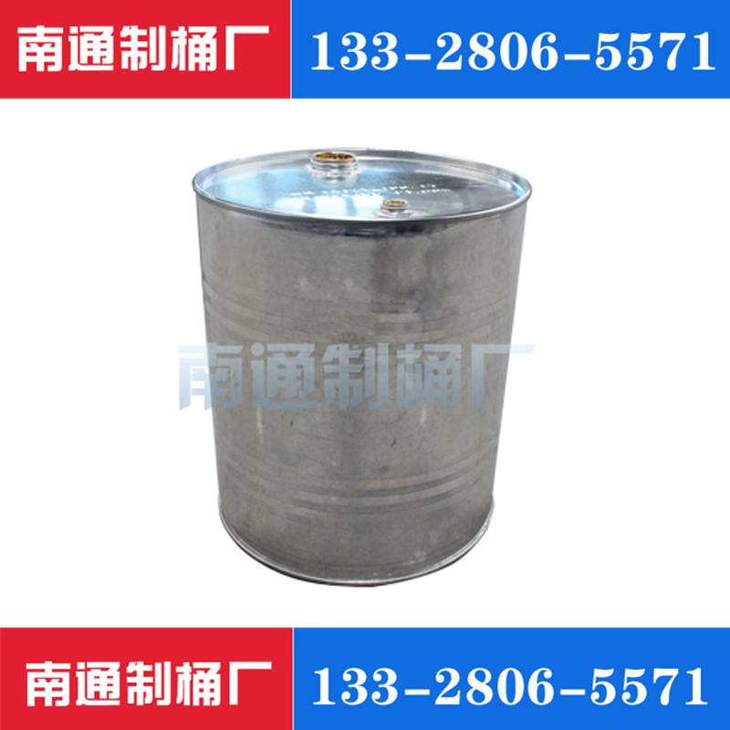200L不锈钢缩口密封桶  内外抛光  焊接精良