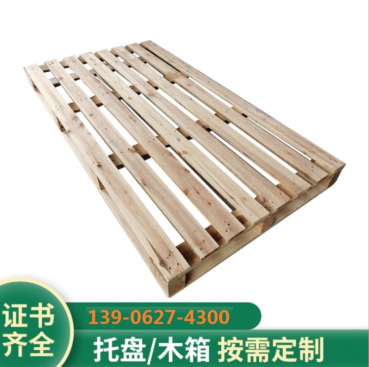 木质包装箱价格 托盘价格 木包装箱价格 木栈板价格 木托盘价格 包装箱价格 熏蒸木包装箱价格