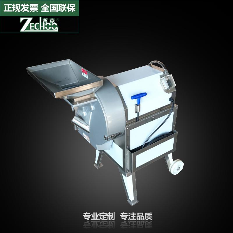 哲克ZECHOO台湾球根茎切菜机ZAQC-865A 切片切丝切丁