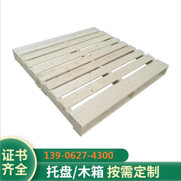 供应木制包装箱厂家 木托盘厂家 木包装箱厂家