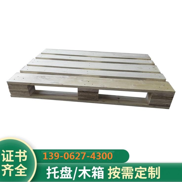 厂家直销 熏蒸托盘 平板托盘 木制托盘 木头托盘 仓储托盘