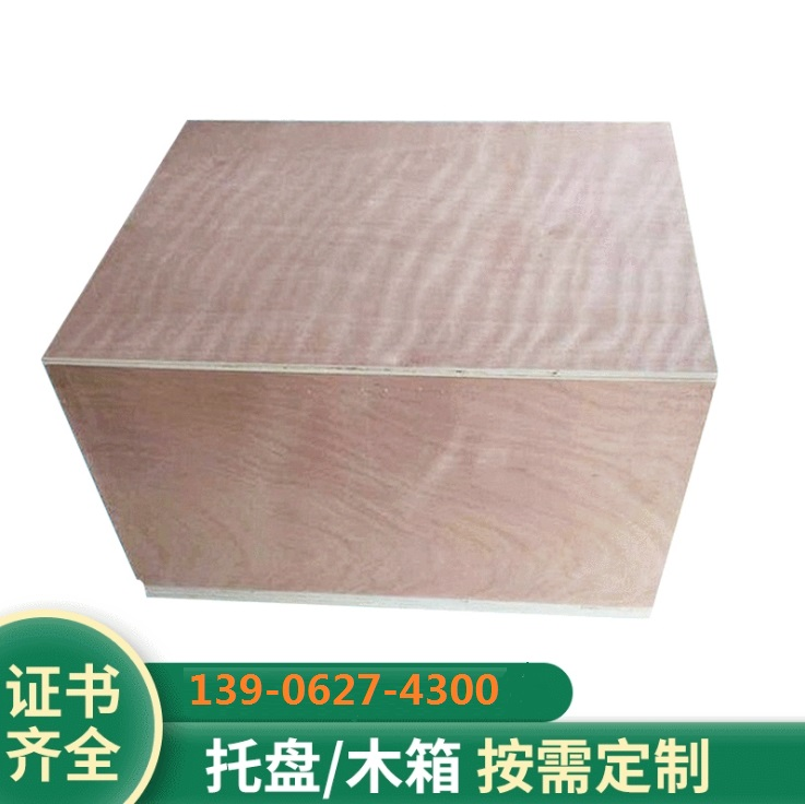 厂家直销 出口包装箱 包装箱 胶合板包装箱 出口设备包装箱 出口木质包装箱 免熏蒸包装箱 价格优惠