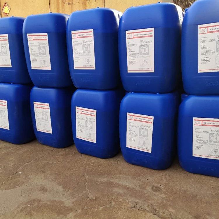 非氧化性杀菌灭藻剂 水处理剂 杀菌剂
