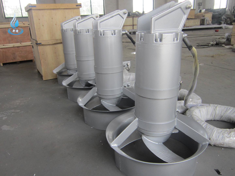 不锈钢潜水搅拌机 华清QJB型潜水搅拌机 江苏潜水搅拌机价格