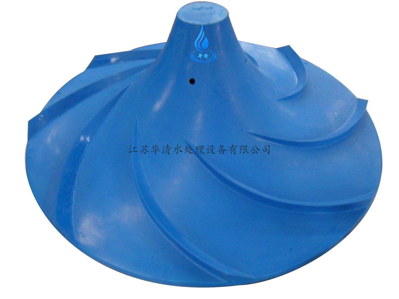 厂家直供 多曲面搅拌机  污水处理机械设备 支持定制 价格